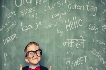 زبان درس ۳ از دوره میانی آکادمی آموزش تولید محتوای دیاکوبین