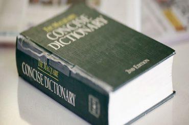 زبان و اینترنت درس ۴ از دوره میانی آموزش تولید محتوای دیاکوبین