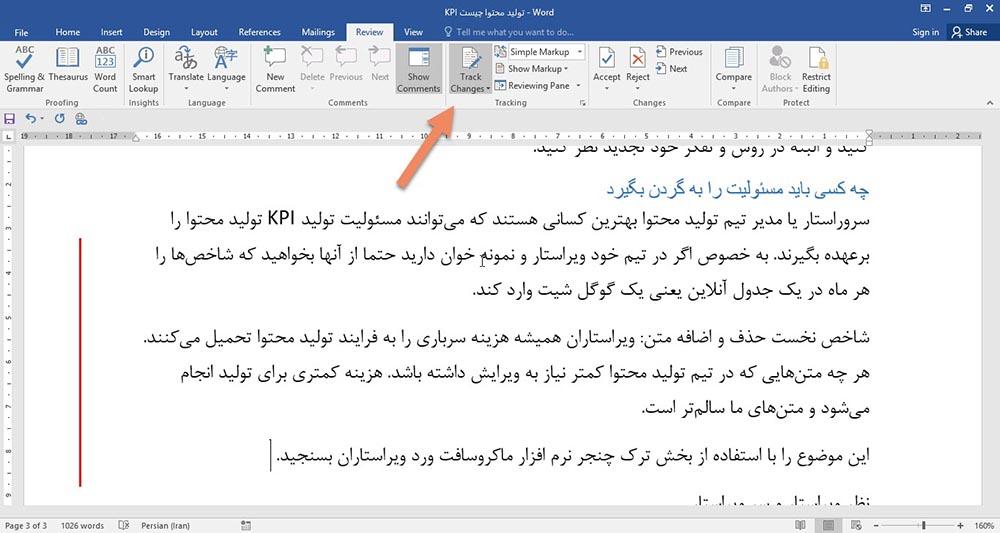 KPI تولید محتوا